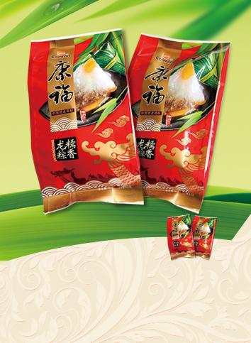 【康福糯香龙粽】双粒装