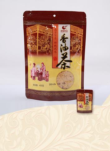 【香油茶】
